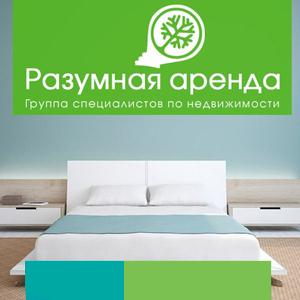 Аренда квартир и офисов Данилова