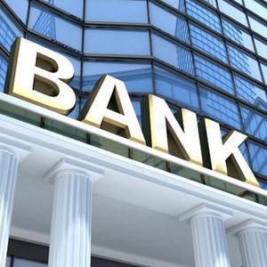 Банки Данилова