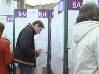 Центры занятости Данилова