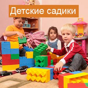Детские сады Данилова