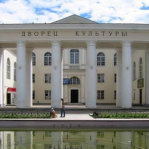 Дворцы и дома культуры Данилова