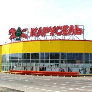 Гипермаркеты Данилова
