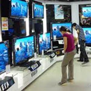 Магазины электроники Данилова