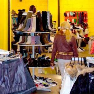 Магазины одежды и обуви Данилова