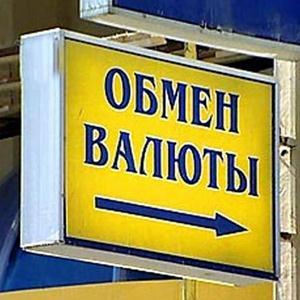 Обмен валют Данилова