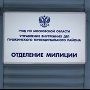 Отделения полиции Данилова