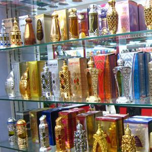Парфюмерные магазины Данилова