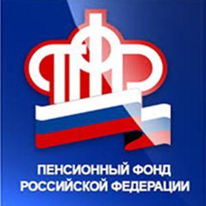 Пенсионные фонды Данилова