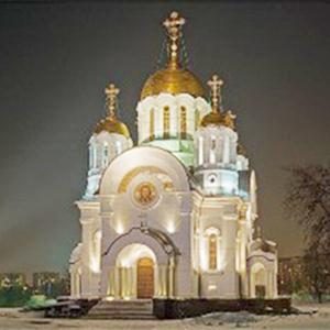 Религиозные учреждения Данилова