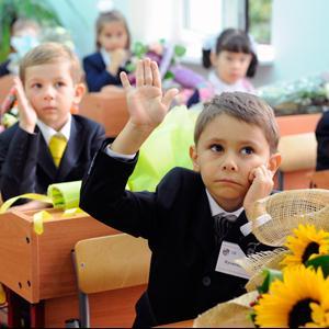 Школы Данилова