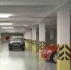 Автостоянки, паркинги в Данилове