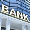 Банки в Данилове