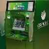 Банкоматы в Данилове