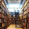 Библиотеки в Данилове