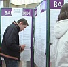 Центры занятости в Данилове