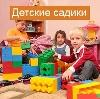Детские сады в Данилове