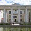 Дворцы и дома культуры в Данилове