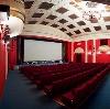 Кинотеатры в Данилове
