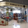 Книжные магазины в Данилове