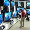 Магазины электроники в Данилове