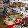Магазины хозтоваров в Данилове