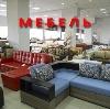 Магазины мебели в Данилове