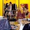 Магазины одежды и обуви в Данилове
