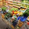Магазины продуктов в Данилове