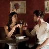 Рестораны, кафе, бары в Данилове
