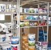 Строительные магазины в Данилове