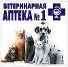 Ветеринарные аптеки в Данилове