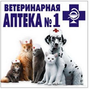 Ветеринарные аптеки Данилова
